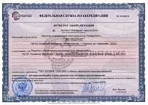 verification-certificate__image